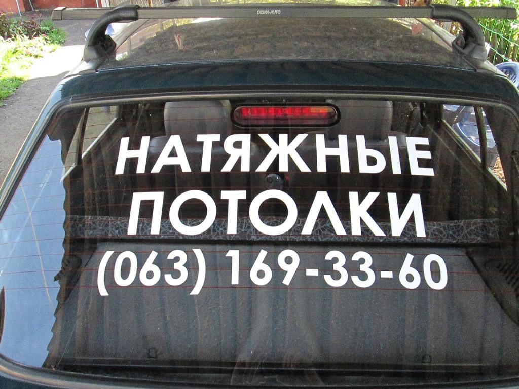 image_80
